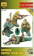 """Сборная модель """"Немецкие снайперы"""""""