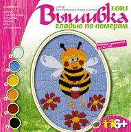 """Вышивка гладью по номерам """"Пчелка-труженица"""" (6 цветов)"""