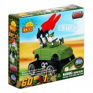 "Конструктор ""Small Army. Military Vehicle Charlie"" (60 деталей)"
