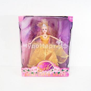 """Кукла """"Beautiful Bride"""" (LS2008-3C)"""