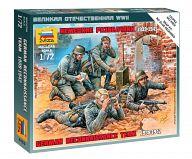 """Набор миниатюр """"Великая Отечественная. Немецкие разведчики 1939-1942"""""""