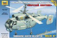 """Сборная модель """"Российский противолодочный вертолет Ка-27 """"Морской охотник"""""""