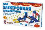 """Детский электронный конструктор """"Моя электронная лаборатория"""""""