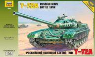 """Сборная модель """"Российский основной боевой танк Т-72А"""""""