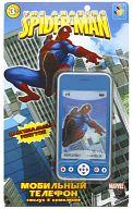 """Мобильный телефон """"The Amazing Spider-Man"""""""