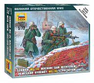 """Набор миниатюр """"Великая Отечественная. Немецкий пулемет MG-34 с расчетом 1941-1945. Зима"""""""