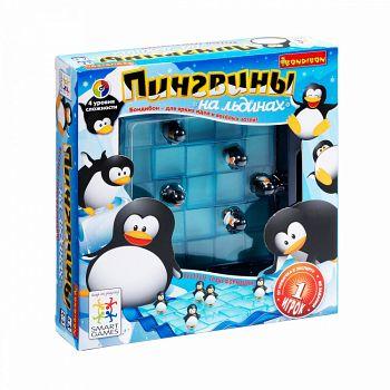 """Логическая игра """"SmartGames. Пингвины на льдинах"""" (Bondibon ВВ0851)"""