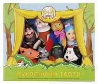 """Кукольный театр """"Буратино"""""""
