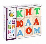 """Деревянные кубики """"Алфавит русский"""" (12 элементов)"""