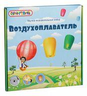 """Набор из 5 разноцветных шаров """"Воздухоплаватель"""""""