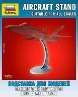 Подставка для моделей самолетов и вертолетов любых масштабов