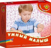 "Электровикторина ""Умный малыш"""