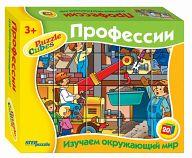 """Кубики """"Изучаем окружающий мир. Профессии"""" (20 элементов)"""