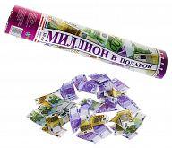 """Карнавальная хлопушка поворотная """"Миллион в подарок. Евро"""""""
