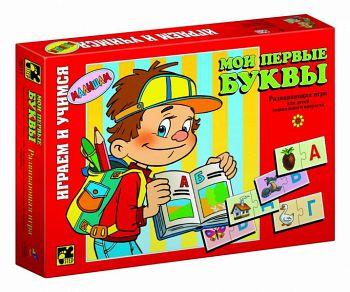 """Развивающая игра """"Играем и учимся. Мои первые буквы"""" (Степ Пазл 76011)"""