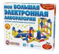 """Детский электронный конструктор """"Моя большая электронная лаборатория"""""""