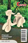 """Сборная деревянная модель """"Скутер"""""""