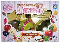 """Набор игрушечной посуды """"Я сама. Салатовый"""" (7 предметов)"""