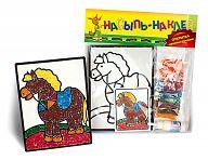 """Набор для создания открытки """"Насыпь-Наклей. Лошадка"""""""