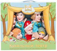 """Кукольный театр """"Морозко"""""""