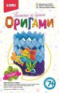 "Набор для плетения из бумаги ""Оригами. Карандашница Рыбки"""