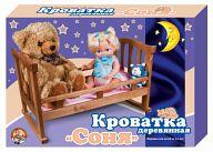 """Кроватка для куклы деревянная """"Соня"""""""