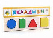 """Деревянная рамка-вкладыш """"Геометрия малая"""""""