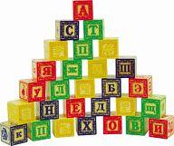 Деревянные кубики №3 (28 элементов)
