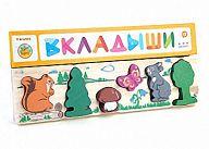 """Деревянная рамка-вкладыш """"Лес"""""""