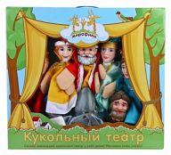 """Кукольный театр """"По щучьему велению"""""""