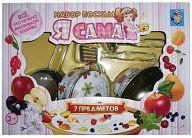 """Набор игрушечной посуды """"Я сама. Белый"""" (7 предметов)"""