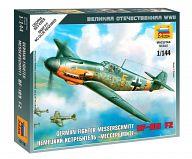 """Сборная модель """"Великая Отечественная. Немецкий истребитель BF-109 F2 """"Мессершмитт"""""""