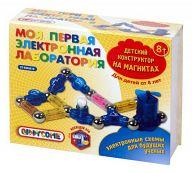 """Детский электронный конструктор """"Моя первая электронная лаборатория"""""""