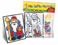 """Набор для создания открытки """"Насыпь-Наклей. Дед Мороз"""""""