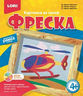"""Картина из песка """"Фреска. Вертолёт"""""""