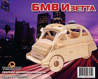 """Сборная деревянная модель """"БМВ Изетта"""""""