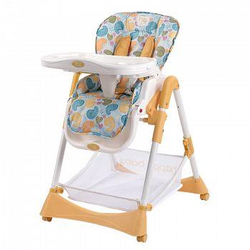 Стульчик для кормления Happy Baby William Light Yellow (2646)