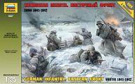 """Сборная модель """"Немецкая пехота. Восточный фронт. Зима 1941-1942"""""""