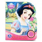 """Книга """"Disney. Принцессы. Белоснежка и семь гномов"""""""