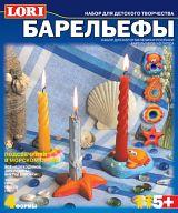 """Набор для творчества """"Барельефы. Подсвечники в морском стиле"""" (4 формы)"""
