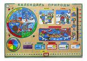 "Деревянный календарь ""Круглый год"""