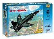 """Сборная модель """"Российский сверхманевренный истребитель пятого поколения Су-47 """"Беркут"""""""