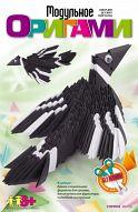 """Модульное оригами """"Сорока"""""""