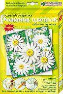 """Набор для изготовления открытки """"Цветы. Романов цветок"""""""