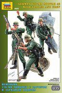 """Сборная модель """"Немецкий 120-мм миномёт с расчетом и зарядным ящиком"""""""