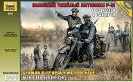"""Сборная модель """"Немецкий тяжелый мотоцикл Р-12 с водителем и офицером"""""""