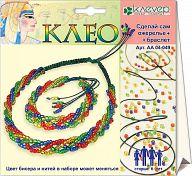 """Набор для изготовления комплекта """"Клео. Ожерелье и браслет"""""""