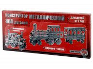 """Металлический конструктор """"Железная дорога"""" (860 деталей)"""