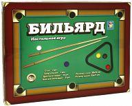 """Настольная игра """"Бильярд"""""""