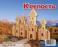 """Сборная деревянная модель """"Крепость"""""""